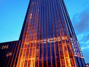 /da-dk/pullman-guiyang/hotel/guiyang-cn.html?asq=jGXBHFvRg5Z51Emf%2fbXG4w%3d%3d