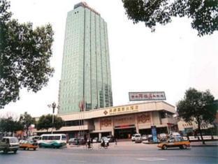 /el-gr/shiyan-banghui-international-hotel/hotel/shiyan-cn.html?asq=jGXBHFvRg5Z51Emf%2fbXG4w%3d%3d