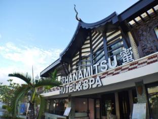/ar-ae/hanamitsu-hotel-spa/hotel/saipan-mp.html?asq=jGXBHFvRg5Z51Emf%2fbXG4w%3d%3d
