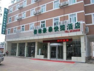 /da-dk/green-tree-inn-gansu-tianshuilantiancheng-square-hotel/hotel/tianshui-cn.html?asq=jGXBHFvRg5Z51Emf%2fbXG4w%3d%3d