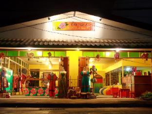 /et-ee/chezmoi-handicraft-homestay/hotel/chiang-rai-th.html?asq=jGXBHFvRg5Z51Emf%2fbXG4w%3d%3d