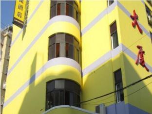 /bg-bg/home-inns-shantou-huashan-road/hotel/shantou-cn.html?asq=jGXBHFvRg5Z51Emf%2fbXG4w%3d%3d