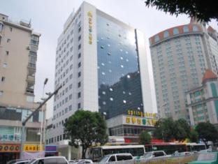 /bg-bg/fuzhou-spring-hotel/hotel/fuzhou-cn.html?asq=jGXBHFvRg5Z51Emf%2fbXG4w%3d%3d