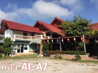 /da-dk/panta-resort/hotel/thoeng-chiang-rai-th.html?asq=jGXBHFvRg5Z51Emf%2fbXG4w%3d%3d