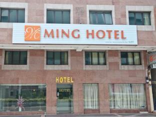 Ming Hotel