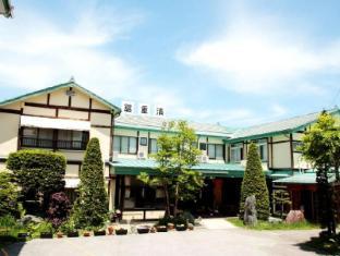 /cs-cz/kusatsu-onsen-kiyoshigekan/hotel/gunma-jp.html?asq=jGXBHFvRg5Z51Emf%2fbXG4w%3d%3d