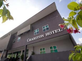 /ro-ro/chariton-hotel-ipoh/hotel/ipoh-my.html?asq=jGXBHFvRg5Z51Emf%2fbXG4w%3d%3d