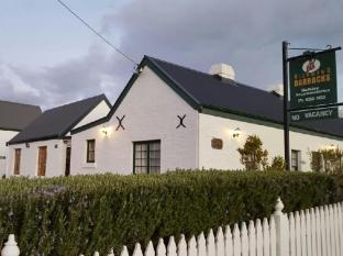 /lv-lv/richmond-barracks-cottages/hotel/hobart-au.html?asq=jGXBHFvRg5Z51Emf%2fbXG4w%3d%3d