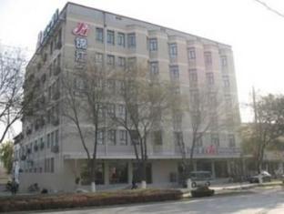/ar-ae/jinjiang-inn-qinhuangdao-heping-bridge/hotel/qinhuangdao-cn.html?asq=jGXBHFvRg5Z51Emf%2fbXG4w%3d%3d