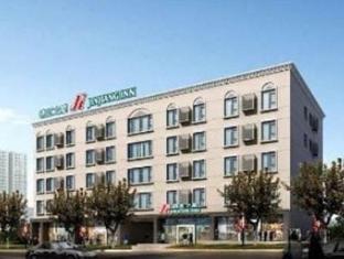 /da-dk/jinjiang-inn-guiyang-jiefang-road/hotel/guiyang-cn.html?asq=jGXBHFvRg5Z51Emf%2fbXG4w%3d%3d