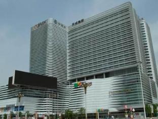 /da-dk/holiday-inn-shijiazhuang-central/hotel/shijiazhuang-cn.html?asq=jGXBHFvRg5Z51Emf%2fbXG4w%3d%3d