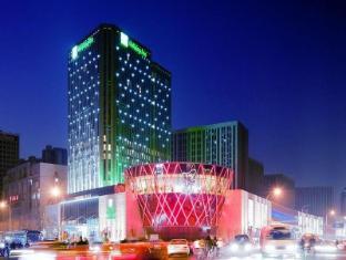 /da-dk/holiday-inn-tianjin-aqua-city/hotel/tianjin-cn.html?asq=jGXBHFvRg5Z51Emf%2fbXG4w%3d%3d