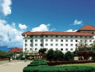 Jinling Ma'anshan Nanhu Hotel