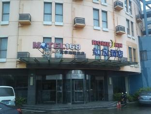 Motel 168 Shanghai Yindu Road Branch