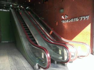 /cs-cz/takamatsu-washington-hotel-plaza/hotel/kagawa-jp.html?asq=jGXBHFvRg5Z51Emf%2fbXG4w%3d%3d
