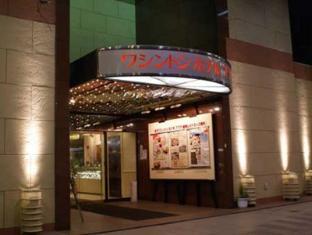 /de-de/gifu-washington-hotel-plaza/hotel/gifu-jp.html?asq=jGXBHFvRg5Z51Emf%2fbXG4w%3d%3d