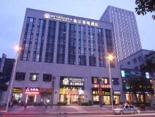 /ar-ae/jinjiang-metropolo-hotel-fuzhou-taijiang/hotel/fuzhou-cn.html?asq=jGXBHFvRg5Z51Emf%2fbXG4w%3d%3d