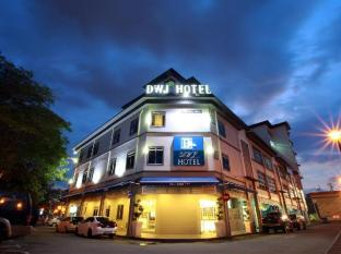 /fi-fi/dwj-hotel/hotel/ipoh-my.html?asq=jGXBHFvRg5Z51Emf%2fbXG4w%3d%3d