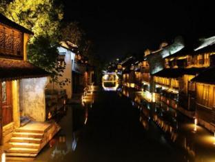 /de-de/wuzhen-dahong-inn/hotel/jiaxing-cn.html?asq=jGXBHFvRg5Z51Emf%2fbXG4w%3d%3d
