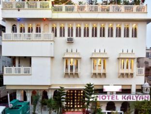 Hotel Kalyan, Jaipur