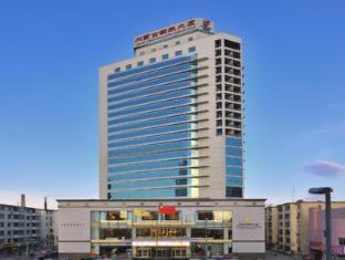 /ar-ae/hohhot-phoenix-hotel/hotel/hohhot-cn.html?asq=jGXBHFvRg5Z51Emf%2fbXG4w%3d%3d