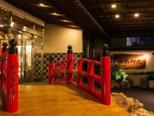 /ca-es/tosa-gyoen-hotel/hotel/kochi-jp.html?asq=jGXBHFvRg5Z51Emf%2fbXG4w%3d%3d