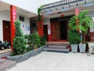 /cs-cz/dali-hai-tian-yi-inn/hotel/dali-cn.html?asq=jGXBHFvRg5Z51Emf%2fbXG4w%3d%3d