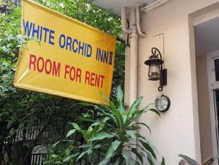 White Orchid Inn Nana 2