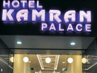 /de-de/hotel-kamran-palace/hotel/ahmedabad-in.html?asq=jGXBHFvRg5Z51Emf%2fbXG4w%3d%3d