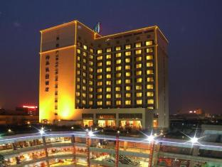 /ca-es/gehao-holiday-hotel/hotel/qingyuan-cn.html?asq=jGXBHFvRg5Z51Emf%2fbXG4w%3d%3d
