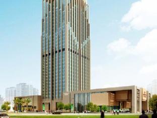 /ca-es/crowne-plaza-hefei/hotel/hefei-cn.html?asq=jGXBHFvRg5Z51Emf%2fbXG4w%3d%3d