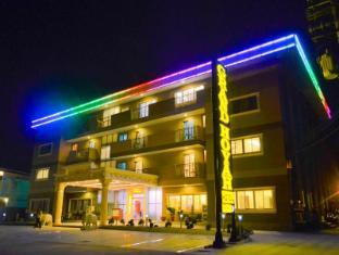 /vi-vn/grand-hoyah-hotel/hotel/subic-zambales-ph.html?asq=jGXBHFvRg5Z51Emf%2fbXG4w%3d%3d