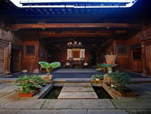 /ca-es/huangshan-hongcun-yipin-genglou-hotel/hotel/huangshan-cn.html?asq=jGXBHFvRg5Z51Emf%2fbXG4w%3d%3d