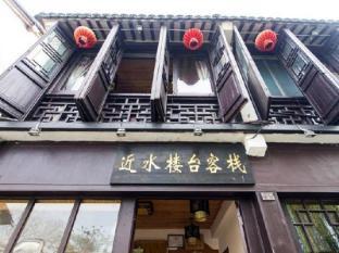 /de-de/zhouzhuang-jinshuiloutai-inn/hotel/kunshan-cn.html?asq=jGXBHFvRg5Z51Emf%2fbXG4w%3d%3d