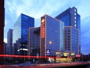 Winterless Hotel Beijing