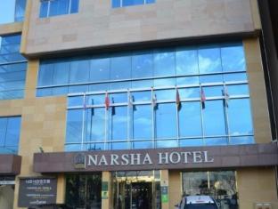 /ca-es/narsha-tourist-hotel/hotel/yeosu-si-kr.html?asq=jGXBHFvRg5Z51Emf%2fbXG4w%3d%3d