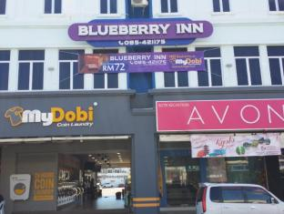 /ar-ae/blueberry-inn/hotel/miri-my.html?asq=jGXBHFvRg5Z51Emf%2fbXG4w%3d%3d