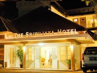/ar-ae/the-sriwijaya-hotel/hotel/padang-id.html?asq=jGXBHFvRg5Z51Emf%2fbXG4w%3d%3d