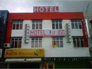 1st Inn Hotel Subang Jaya (SJ 15)