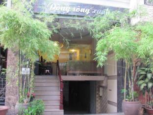 /zh-cn/blue-river-2-hotel/hotel/ho-chi-minh-city-vn.html?asq=jGXBHFvRg5Z51Emf%2fbXG4w%3d%3d
