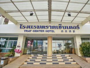 /cs-cz/trat-center-hotel/hotel/trat-th.html?asq=jGXBHFvRg5Z51Emf%2fbXG4w%3d%3d