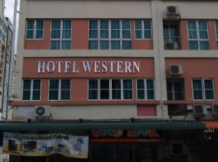 Hotel Western