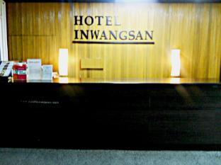 Inwangsan Hotel