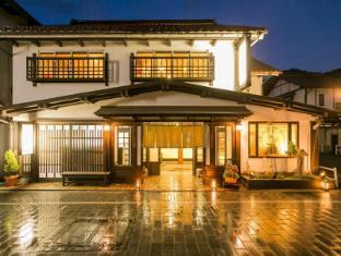 /ar-ae/tsuwano-yoshinoya-ryokan/hotel/shimane-jp.html?asq=jGXBHFvRg5Z51Emf%2fbXG4w%3d%3d