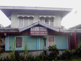 /de-de/manna-pension-house-sipalay/hotel/sipalay-city-ph.html?asq=jGXBHFvRg5Z51Emf%2fbXG4w%3d%3d