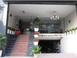 Minh Chau Hotel - Etown Cong Hoa
