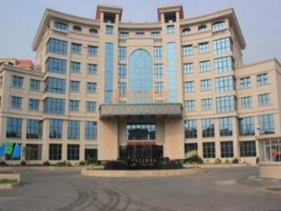/ca-es/fuqing-pansheng-garden-hotel/hotel/fuzhou-cn.html?asq=jGXBHFvRg5Z51Emf%2fbXG4w%3d%3d