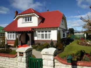 /ca-es/highway-house-boutique-bed-and-breakfast/hotel/oamaru-nz.html?asq=jGXBHFvRg5Z51Emf%2fbXG4w%3d%3d