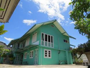 R-Lampang Guest House
