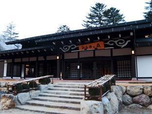 /ca-es/hirayu-no-mori/hotel/takayama-jp.html?asq=jGXBHFvRg5Z51Emf%2fbXG4w%3d%3d